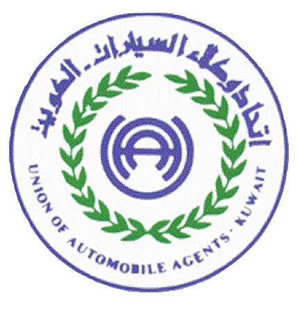 Union Of Automobile Agents - Kuwait